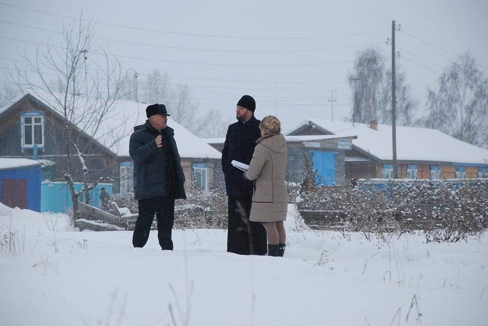 погода на село павловка красноярский край назаровский район